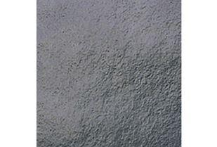 Picture of Sandstone  Khota Black Tile