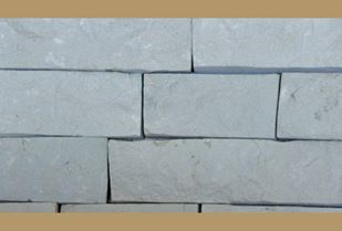 Picture of Rough hand-cut sandstone blocks