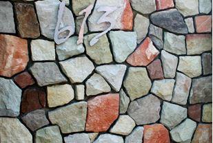 Picture of Saxon Multicolour Hand-ax