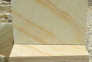 Picture of I Sandstone Natural Face Desert Sand Tiles