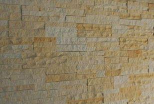 Picture of Chip & Split 49 60 Sandstone Rivens